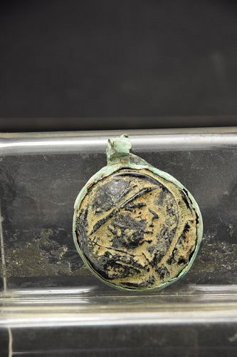 Ancient Glass Medallion, Bactria, Ca. 4th C. BC