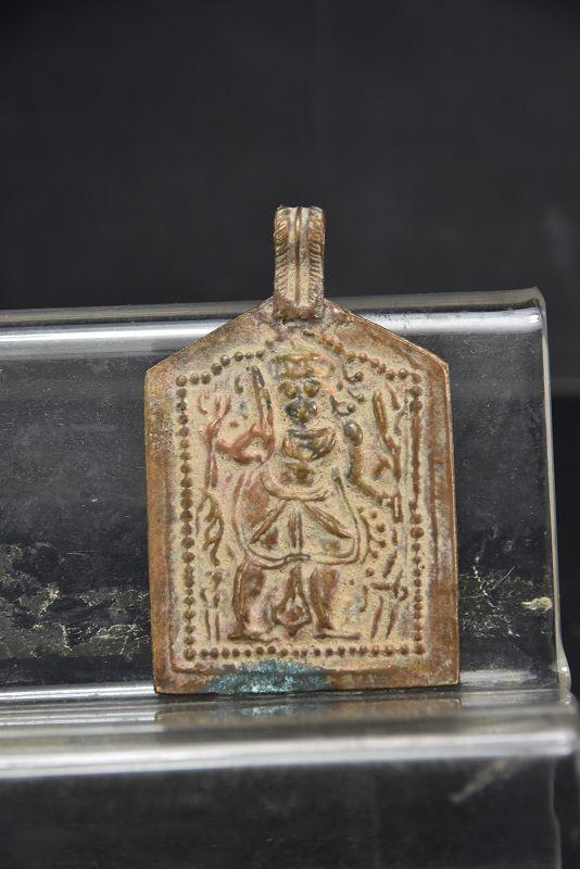 Hindu Pendant, India, 18th C.