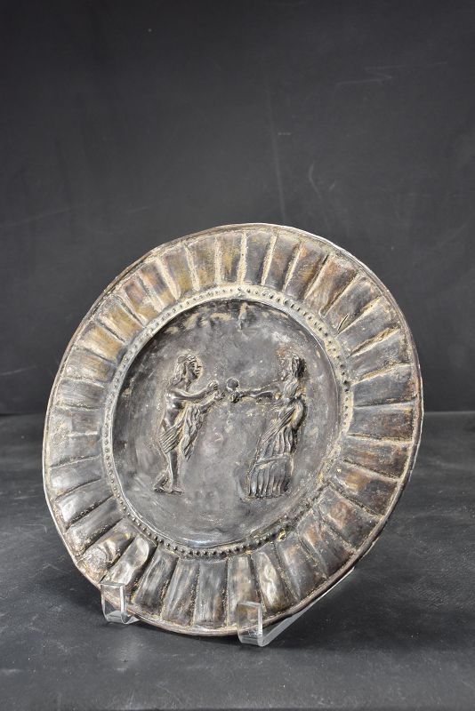 Silver Alloy Plate #2, Bactria, Ca. 6th C. BC