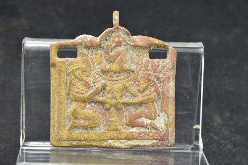 Bronze Pendant, Mesopotamia, Ca. 2000 BC