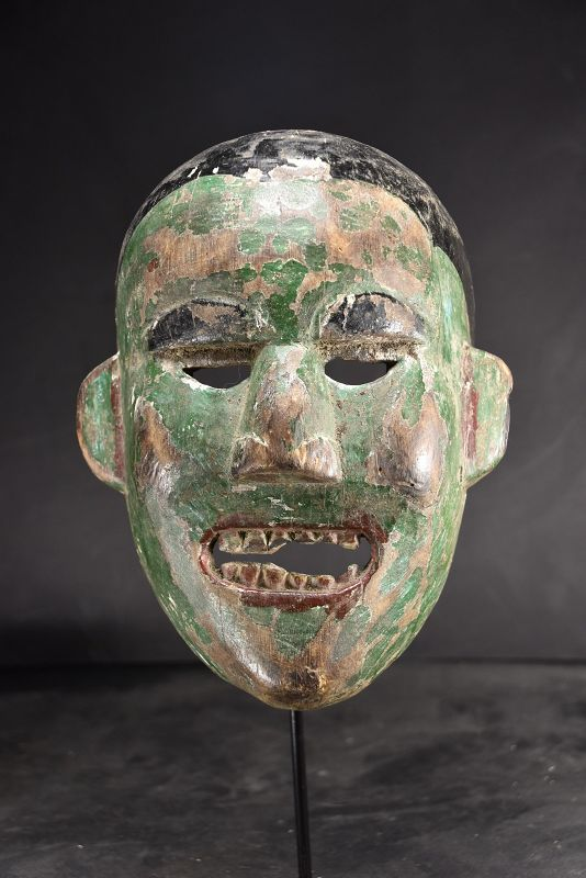Tharu Mask, Nepal, Early 20th C.