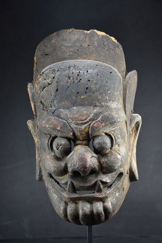 "Ancient ""Nuo"" Theater Mask, China, 18th C."
