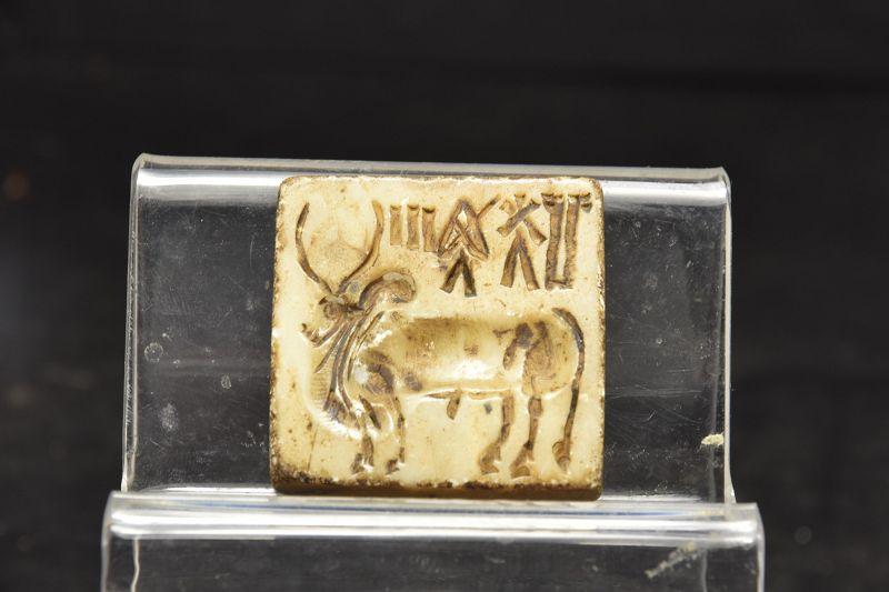 Steatite Seal, Indus Valley Civilisation