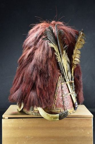 Ceremonial Cane Hat, India, Naga Peoples