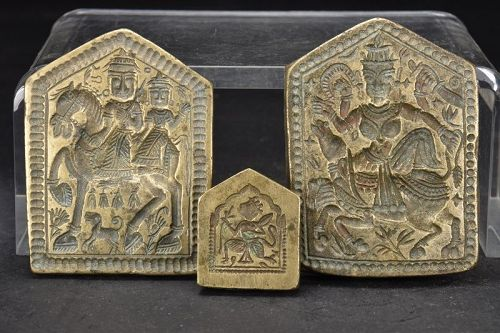 A Group of Three Jeweler's Moulds, India, 19th C.