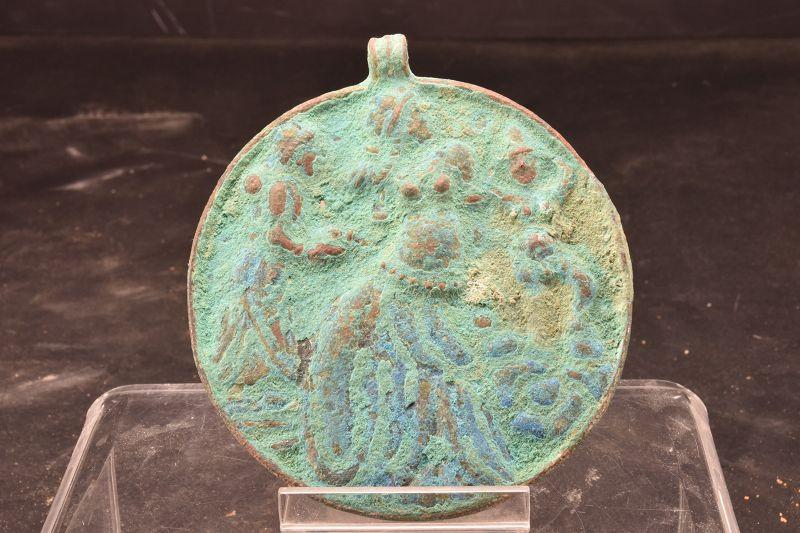 Bronze Pendant, Gandhara, Ca 3rd C.