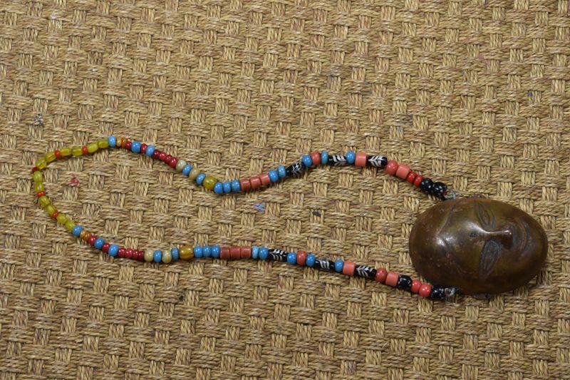 Head Hunter Necklace, Naga Ethnic Group, India