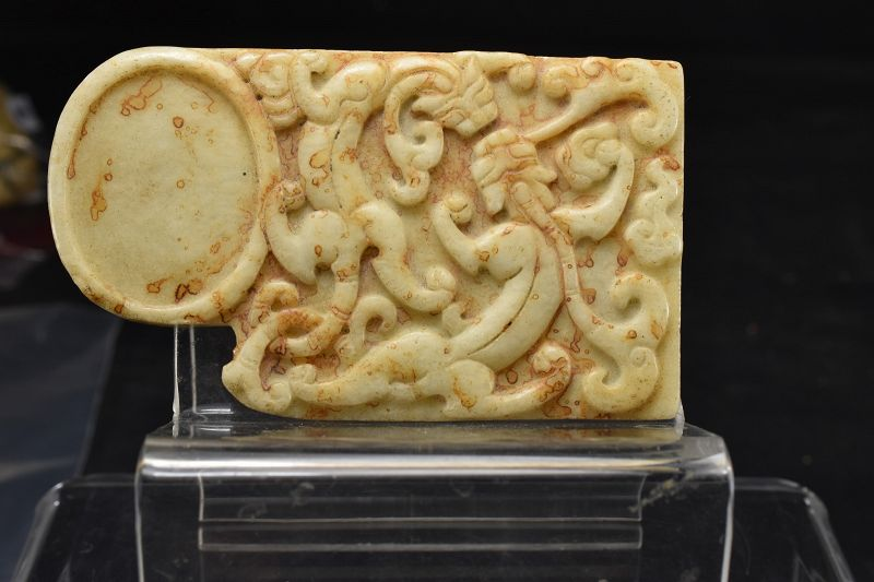 Jade Ink Stone, China, Qing Dynasty, Early 19th C.