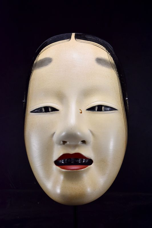 Japanese Noh Theater Mask, Early 20th Century