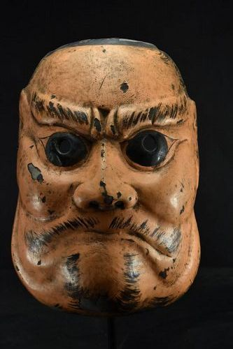 Noh Theater Mask, Japan, 19th Century
