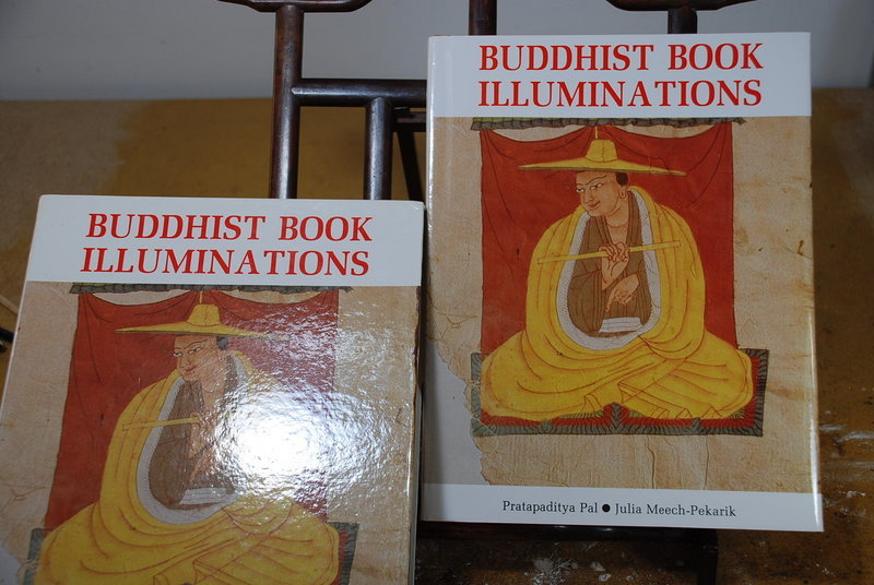 Buddhist Book Illuminations, by P. Pal