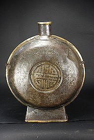 Iron Beer Jug, Tibet, 19th C.