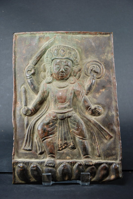 Temple Plaque of Vishnu, Nepal, 17th/18th C.