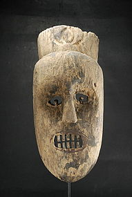 Important and Rare Mask, Laos