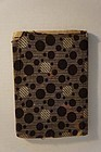 Antique brown calico cloth covered book. 19th C