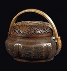 Rare Important Early Qing Chinese Hand Warmer