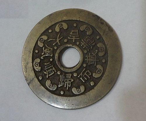 Chinese Qing Dynasty Brass Charm with Boat Design