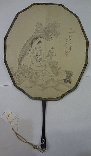 Two Chinese Vintage Hand Painted Signed Silk Fans