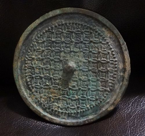 Antique Chinese Jin Dynasty Bronze Mirror with Inscriptions