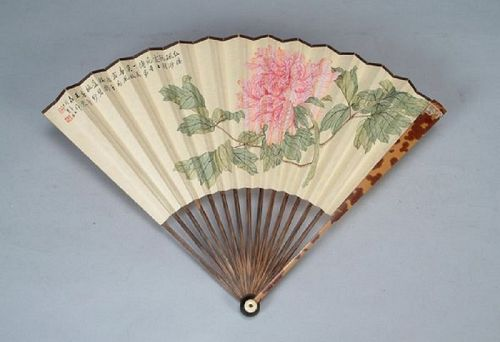 Vintage or Antique Chinese Painted Peony Fan