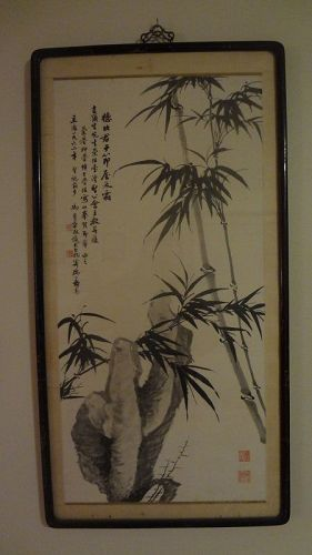 Vintage Chinese Ink Bamboo Painting