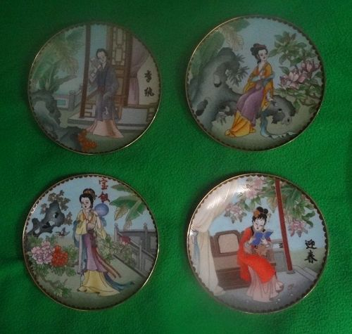 Four Chinese Cloisonne Pates