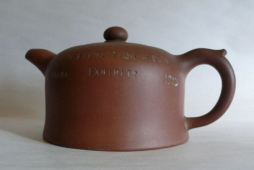 Unusual Chinese Yixing Teapot Dated 1915