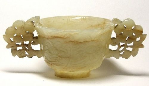 Antique Chinese Jade Cup
