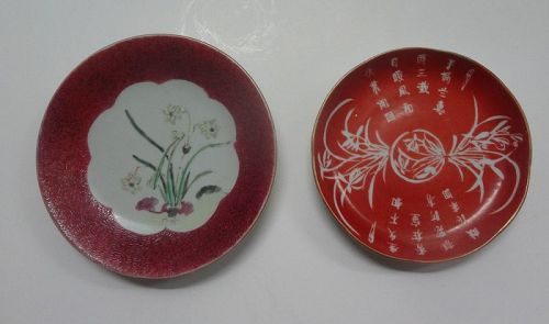 Two Antique Chinese Famille Rose Porcerlain Plates