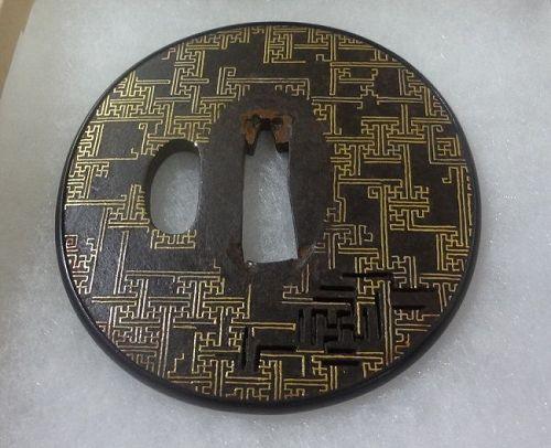 Antique Japanese Tsuba