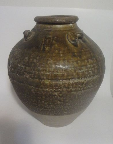 Antique Chinese Pottery Jar