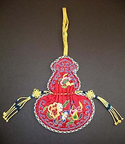 Chinese Qing Dynasty Imperial Gourd Shape Silk Purse