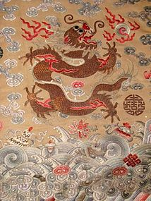 Chinese Imperial Silk Panel (from Jifu)