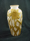 Consolidated Glass Jonquil Vase