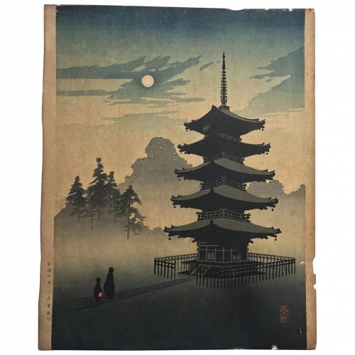 "Eijiro Kobayashi (1870 - 1946) Japanese woodblock print night scene ""Pagoda at Moonlight"" early 20th century artwork"