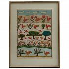 """Shalom Moskovitz (1885- 1980) well listed Israeli artist color lithograph """"Birds and Trees, after the Flood"""""""