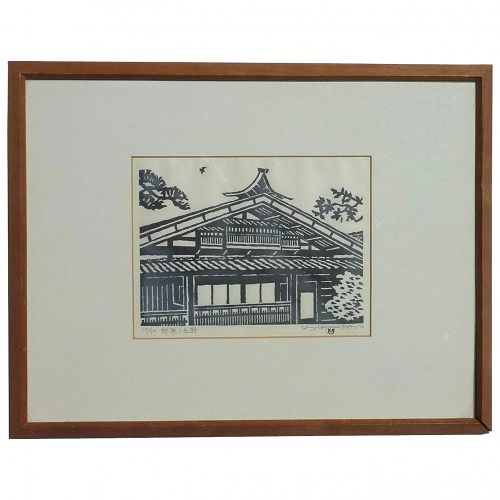 Takehiko Hironaga pencil signed numbered woodblock print