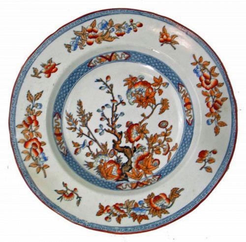 Ceramic Bowl - Indian Tree Pattern