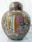 Famille Rose Jar with Lid