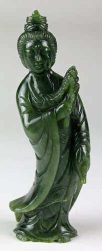 Chinese Spinach Green Guanyin