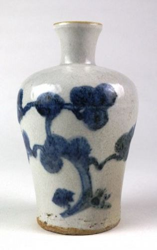 Decorative Chinese Blue and White Meiping Vase