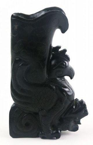 "Chinese Archaistic Jade Rhyton ""Phoenix"" Cup"