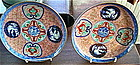 Pair of Japanese Imari Porcelain Plates, c. 1870