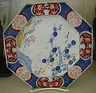 Japanese Porcelain Octagonal Imari Plate, c. 1800