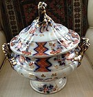 English Coalport Covered Soup Tureen, dated 1845