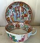 Famille Rose Mandarin Porcelain Cup & Saucer, c. 1810