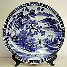 Japanese Porcelain Blue & White Imari Charger, c. 1870