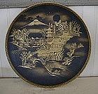 Japanese Black Satsuma Plate, c. 1890