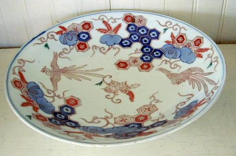Japanese Imari Porcelain Footed Shallow Bowl, c. 1870