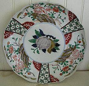 Japanese Imari Porcelain Plate, c. 1870